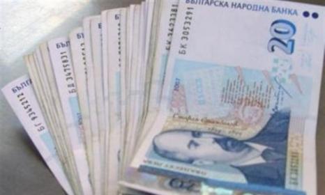 Разходите за инвестиции в ДМА са най-много в община Стара Загора. Снимка:topnovini.bg